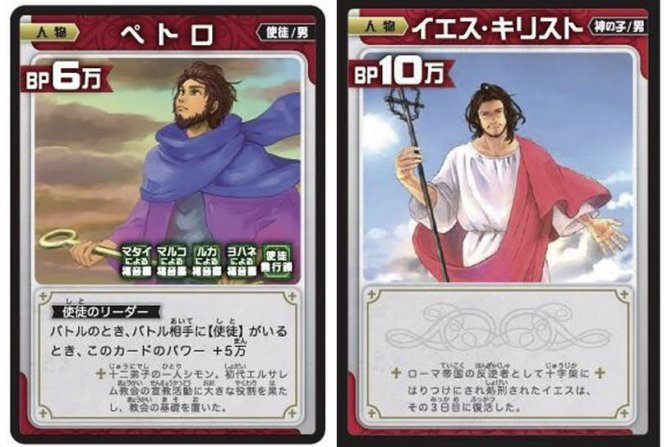 """""""The Bible Hunter"""" il gioco di carte che racconta il Vangelo"""
